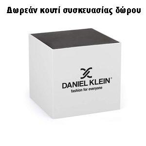 Δωρεάν κουτί συσκευασίας δώρου.
